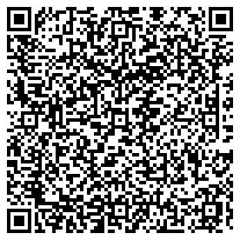 QR-код с контактной информацией организации ДЕТСКИЙ САД № 1279
