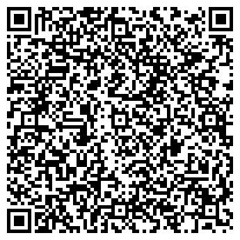 QR-код с контактной информацией организации Peйдис, ООО