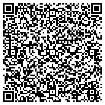 QR-код с контактной информацией организации Computex, ЧП