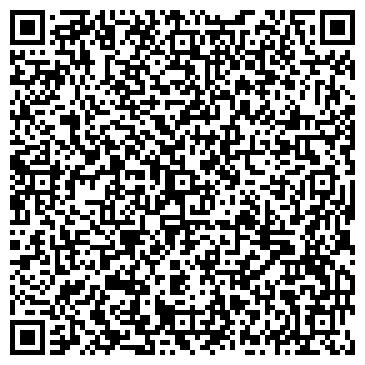 QR-код с контактной информацией организации Терабайт,ЧП
