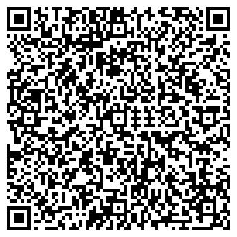 QR-код с контактной информацией организации Пегас, ООО