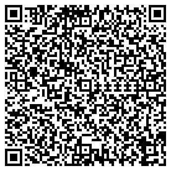 QR-код с контактной информацией организации Ремпк, ЧП