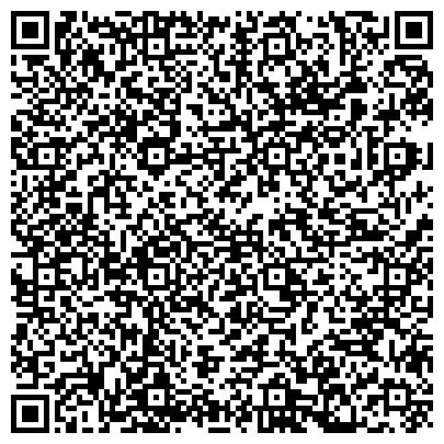 """QR-код с контактной информацией организации Сервисный центр """"РКТ"""" ремонт компьютерной техники, ЧП"""
