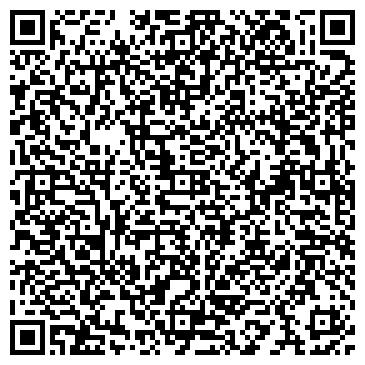 QR-код с контактной информацией организации ВинБокс, ЧП (VinBOX)