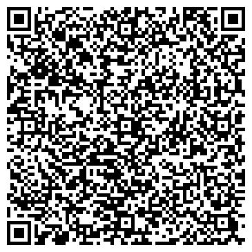 QR-код с контактной информацией организации Виатор Тревел Сервис, ООО