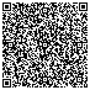 QR-код с контактной информацией организации Ультратех Лтд, ООО