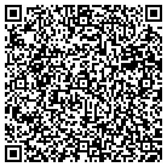 QR-код с контактной информацией организации Support Service Group, ООО