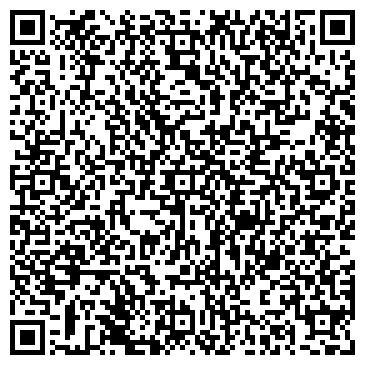QR-код с контактной информацией организации АТ-Комп, ООО