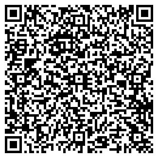 QR-код с контактной информацией организации bit-byte, СПД (Лоенко, СПД)
