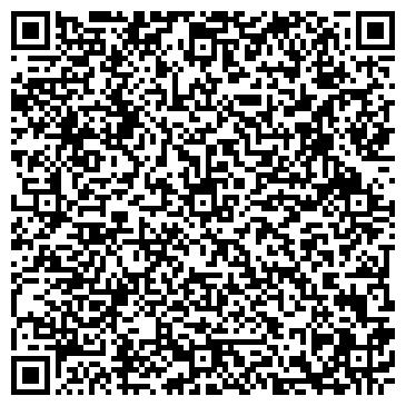QR-код с контактной информацией организации Сервисный центр Матрица, ООО