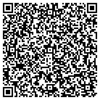 QR-код с контактной информацией организации Даксит Груп, ООО