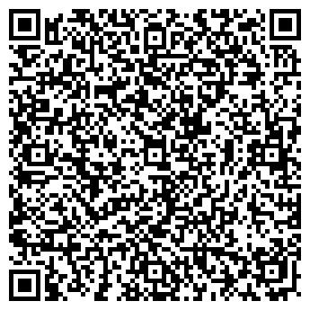 QR-код с контактной информацией организации Церус (Cerus), ООО