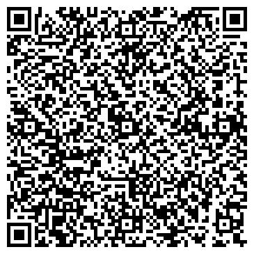 QR-код с контактной информацией организации DISCOVER FRANCE (Дискавер Франс), ООО