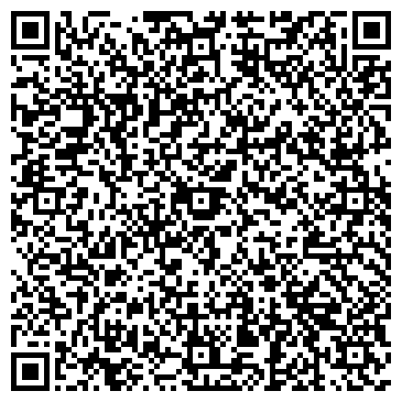 QR-код с контактной информацией организации Ds-tech (Дс-тех), Компания