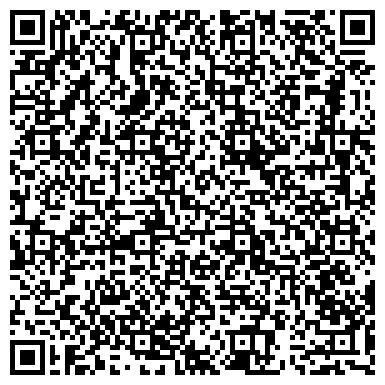QR-код с контактной информацией организации Торгово-сервисный центр Цифровой Мир, ЧП