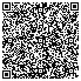 QR-код с контактной информацией организации КомДифф, ЧП