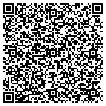 QR-код с контактной информацией организации Вилоджик, ООО