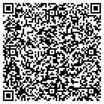 QR-код с контактной информацией организации Ремонт ПК, СПД