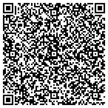 QR-код с контактной информацией организации Яхонт, ООО