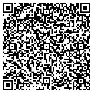 QR-код с контактной информацией организации Винда, Компания (WINDA, Company)
