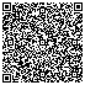 QR-код с контактной информацией организации Ассортимент ТД, ООО