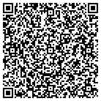 QR-код с контактной информацией организации Пикассофт, ООО
