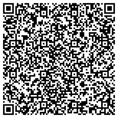 QR-код с контактной информацией организации Компьютерный сервис, H&B, ЧП