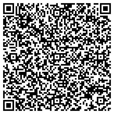 QR-код с контактной информацией организации ДАВ-Дистрибьюшн, ООО