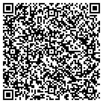QR-код с контактной информацией организации Компсервис, ЧП