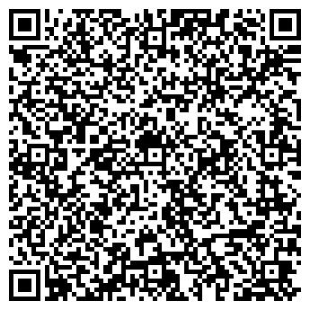 QR-код с контактной информацией организации Диджит Копи, ООО