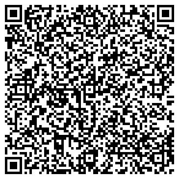 QR-код с контактной информацией организации Лидер-ПК, ООО