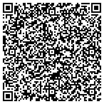 QR-код с контактной информацией организации Комп-Ас, ООО