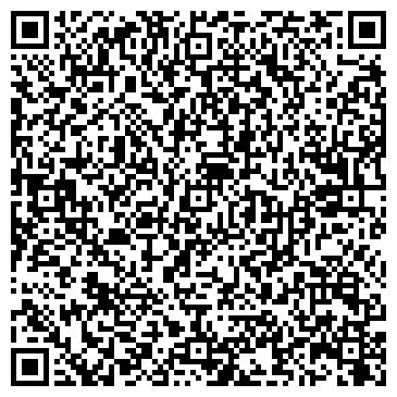 QR-код с контактной информацией организации Стила, ЧП