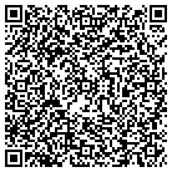 QR-код с контактной информацией организации Вектра ИТ, ООО