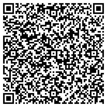 QR-код с контактной информацией организации АС Техника, ООО