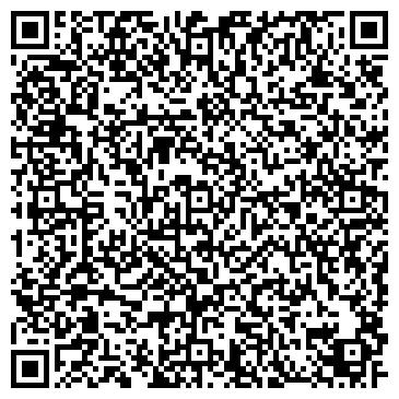 QR-код с контактной информацией организации Бинар-техно, ООО