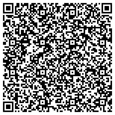 QR-код с контактной информацией организации Торгово-сервисный центр Политехник, ЧП