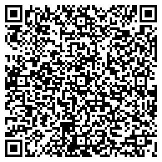 QR-код с контактной информацией организации 4s, ЧП