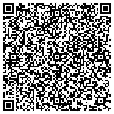 QR-код с контактной информацией организации Арагон, компьютерная техника, ООО