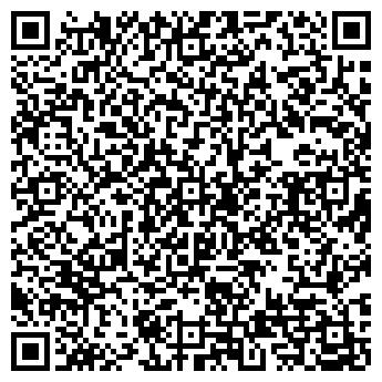 QR-код с контактной информацией организации ПК Сервис