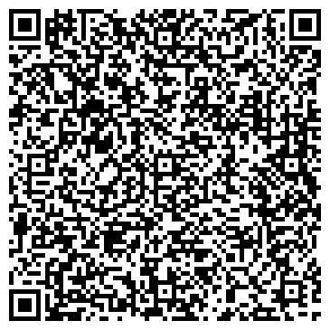 QR-код с контактной информацией организации Хелп Компютер, ЧП (Help Computer)