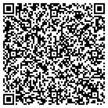 QR-код с контактной информацией организации Бондарь, ЧП