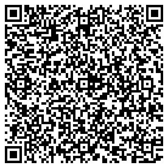 QR-код с контактной информацией организации Миритек, ООО