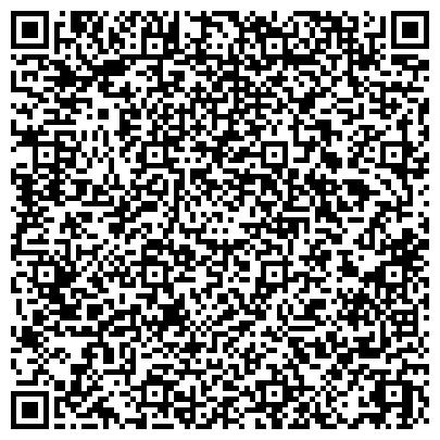 QR-код с контактной информацией организации Торгово-сервисная фирма Амиго, ЧП (Amigo)