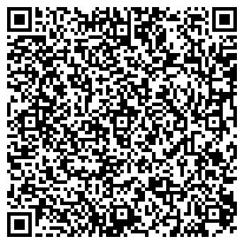 QR-код с контактной информацией организации ДЕТСКИЙ САД № 1948