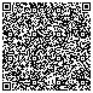 QR-код с контактной информацией организации Торгово-сервисная фирма Ком-плекс, ЧП