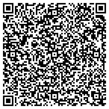 QR-код с контактной информацией организации Максимум Сервис, ЧП