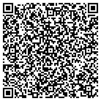 QR-код с контактной информацией организации ИТ-Техсервис, Компания