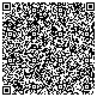 QR-код с контактной информацией организации Торгово-сервисный центр Компьютер-сервис, ЧП