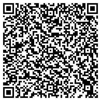 QR-код с контактной информацией организации Инфомакс, ЧП